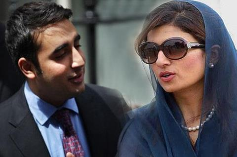 love affair between bilawal and hina rabbani khar Hina Rabbani Khar & Bilawal Bhutto High profile romance in Pakistan exposed