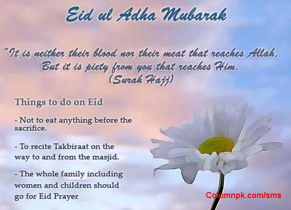 Eid ul Adha 2012 Bakra eid Wishes Greeting Cards Wallpapers Pictures Images