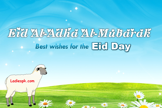 Eid-Al-Adha 2012 Greeting Cards-Azha-Pictures-Bakra-Eid-Wallpapers-FB-Facebook