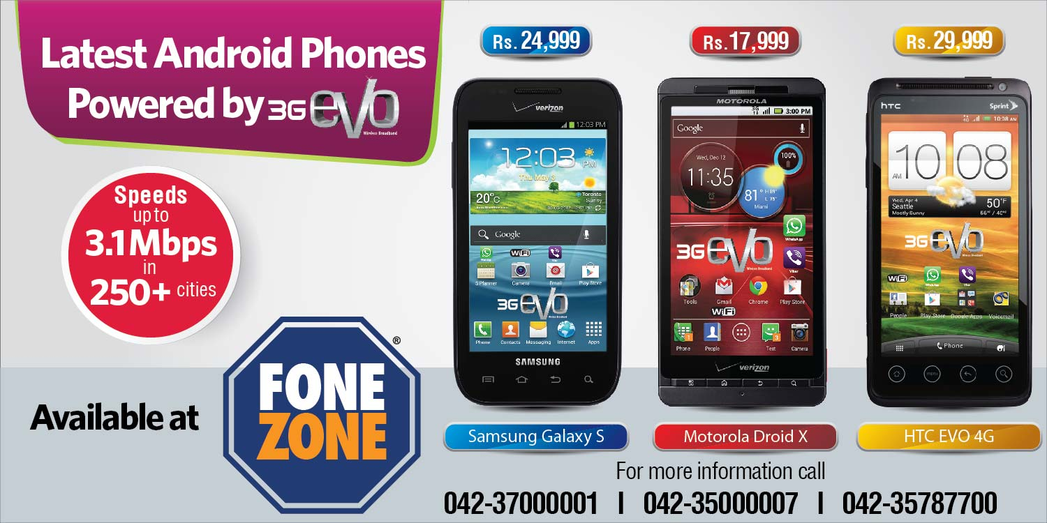 ptcl launched evovfone enabled cdma mobile handsets PTCL Launched EVO+Vfone Enabled CDMA Mobile Handsets