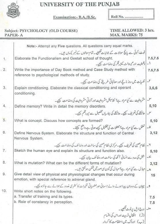 BSc, BA Psychology Punjab University Past Paper, Old Paper
