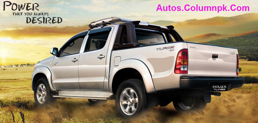 Toyota Hilux Turbo 2013 Price in Pakistan, Pictures, Specs, Review