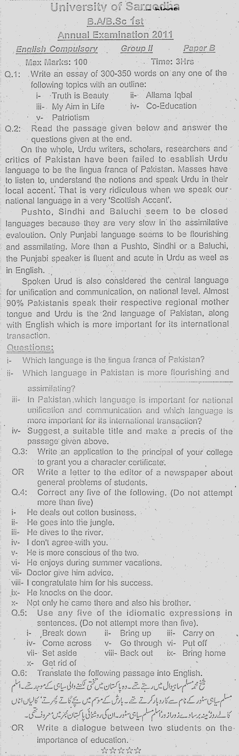 UOS-BA-English-Past-Paper