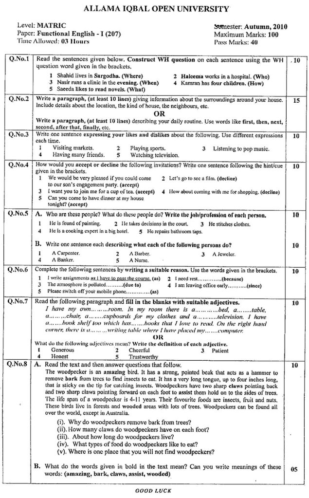 AIOU-Matric-code-207-2010-past-paper