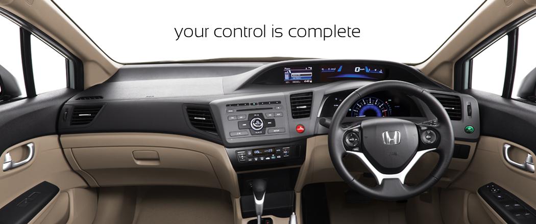 Honda Civic 2013 Price In Pakistan