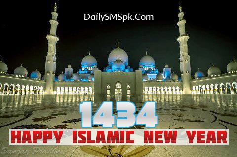 Islamic-New-Year-Wallpaper