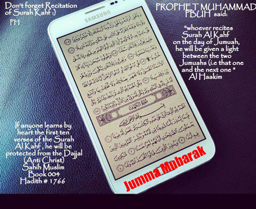 jumma mubarak wallpapers Jumma Mubarak Wallpapers SMS Wishes