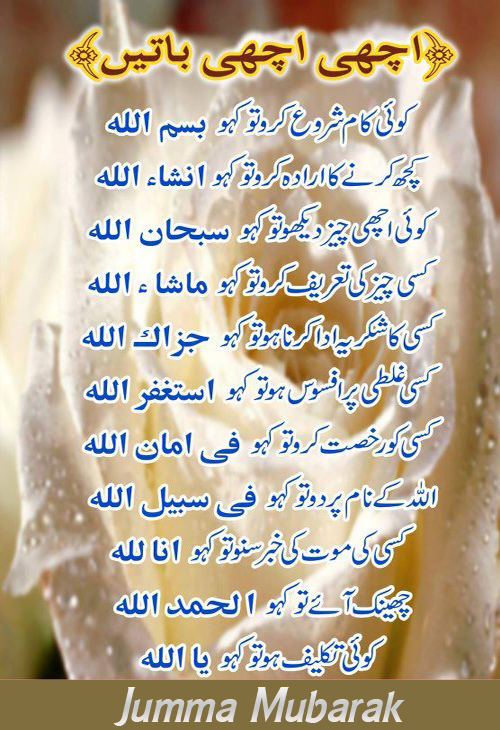 jumma mubarak hd wallpaper 2012 labzada wallpaper