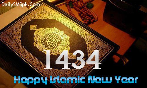 Muslims-Islamic-New-Year-1434