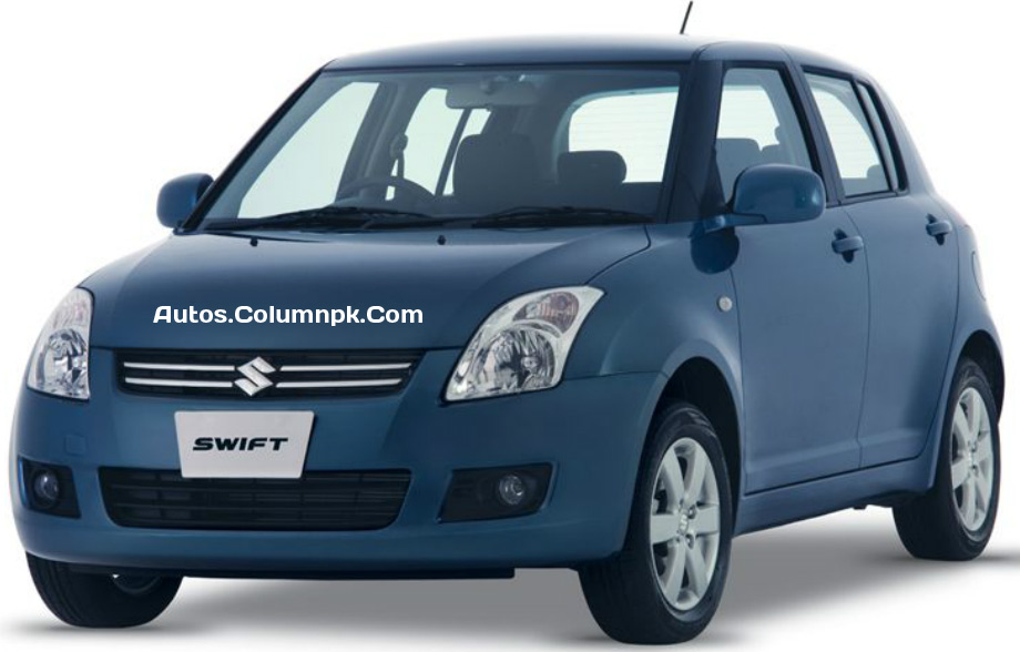 2014 swift in blue color Suzuki Swift 2014 Price in Pakistan