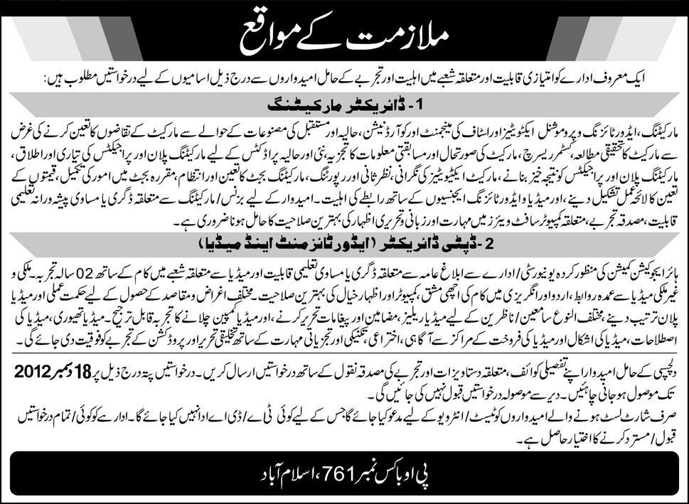 jobs in public sector organization1 Careers Opportunities in Public Sector Organization