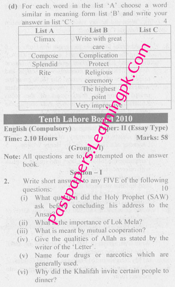 Lahore-Board-10th-Class-Past-Paper1