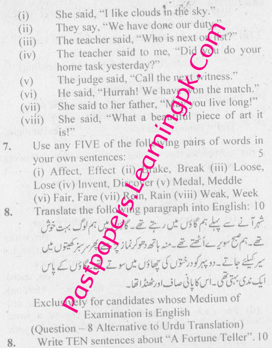 Lahore-Board-10th-Class-Past-Paper3