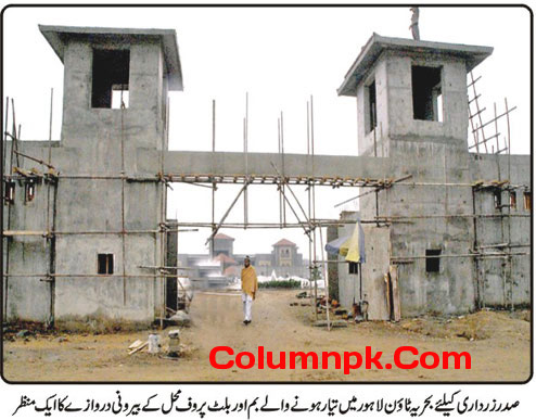zardar1 Five Billion Rupees Bombproof Palace for Zardari in Lahore