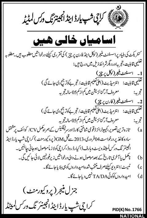 1101728558 11 Jobs in Karachi Shipyard & Engineering Works Limited