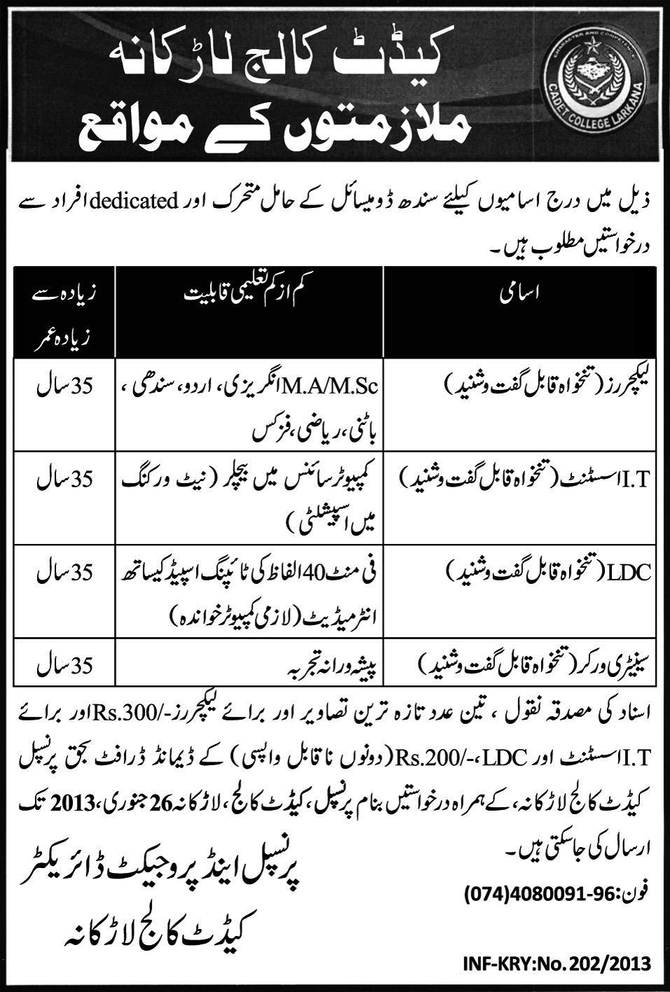 cadet college larkana jobs Jobs in Cadet College Larkana