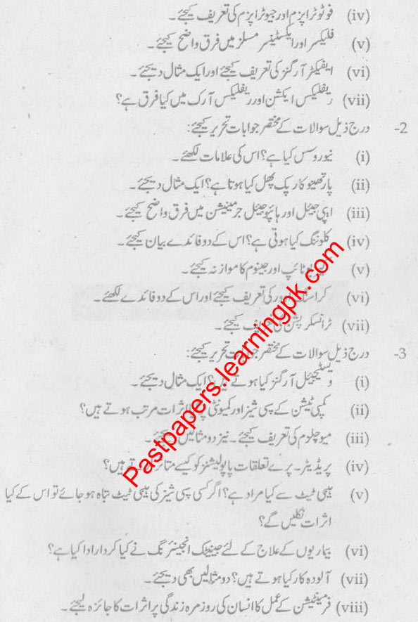 Gujranwala-Board-10th-Class-Biology-Past-Paper2