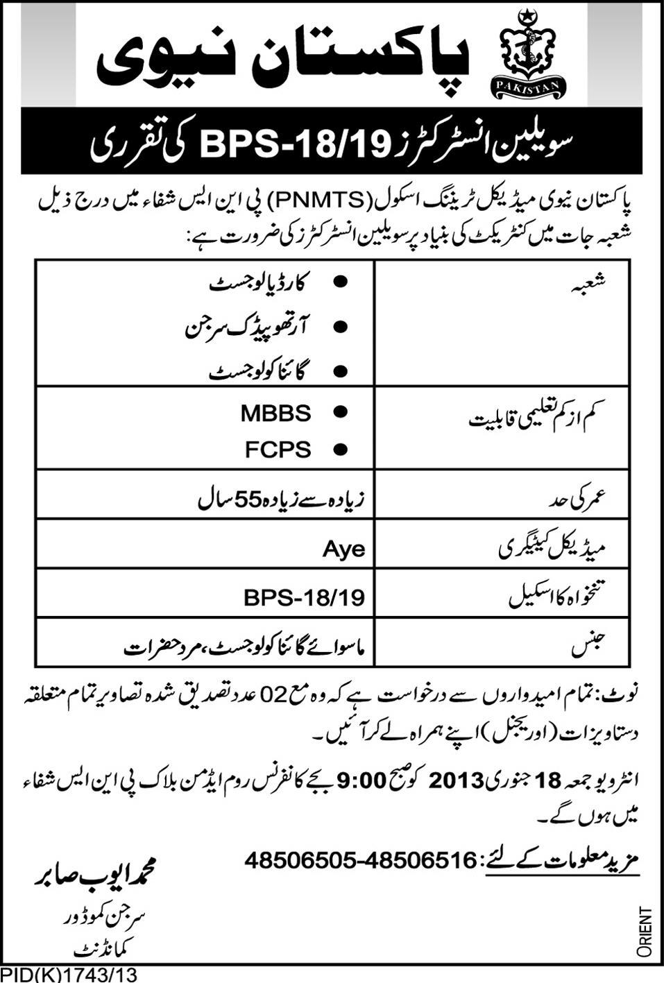 jobs in navy Civil Instructors Jobs in Pakistan Navy