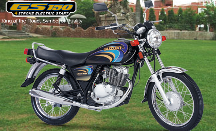 suzuki-GS-150-bike