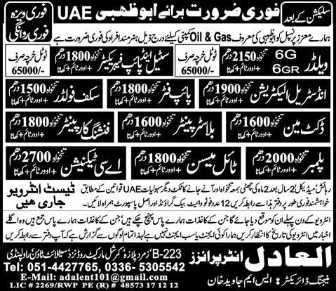 Urgently Required Staff in Abu Dhabi
