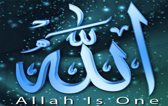 allah The Final Destination of Every Human