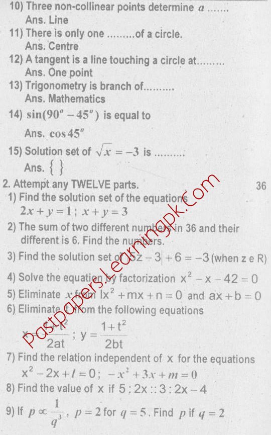 FBISE-10th-Class-Maths-Past-Paper-1