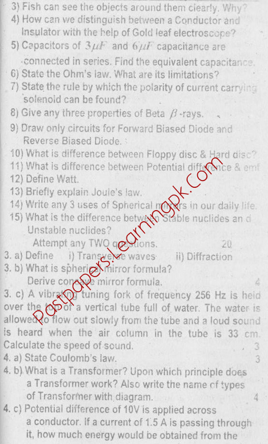 fbise 10th class physics past paper 2 Federal Board FBISE 10th Class SSC Part II Physics Past Papers, Guess Papers