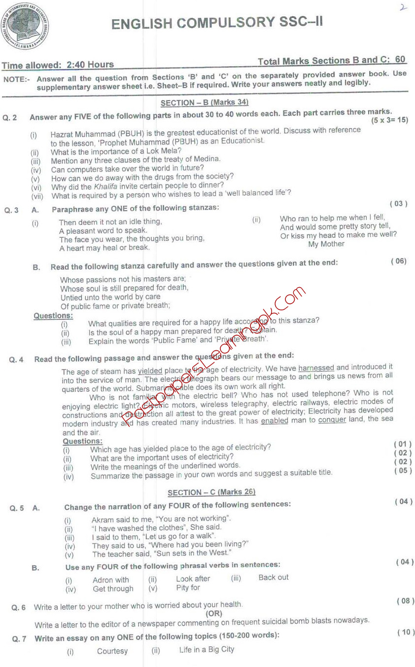 essay 10th class Cbse board examinations : class x solved question papers class 10 sample / model papers - previous years.