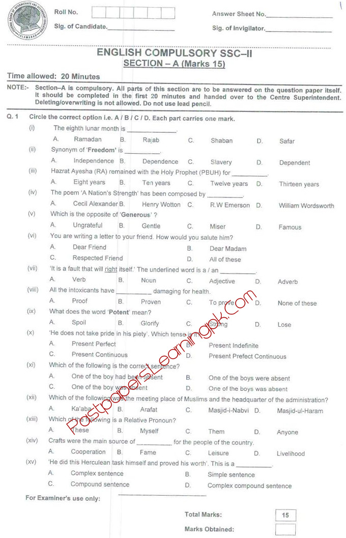 Federal-Board-10th-Class-English-Past-Paper-2012