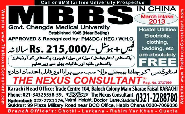 mbbs in china MBBS in China in Govt Chengde Medical University
