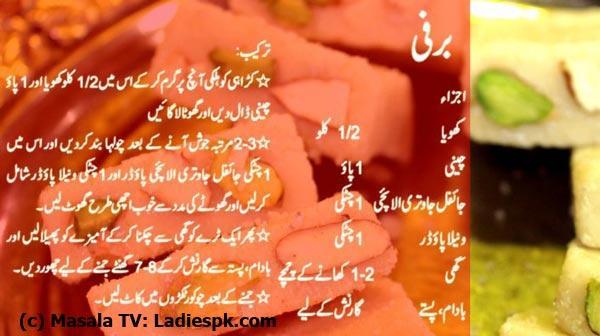 riwaiti mithaiyan barfi recipe masala tv Barfi Recipe in Urdu & Eng Riwaiti Mithaiyan Noreen Amir