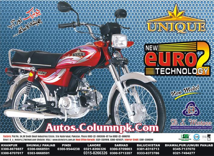Unique-UD70-Motorcycle