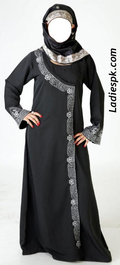 Abaya Burqa Burkha Burka or Burqu Design Style Fashion 2013