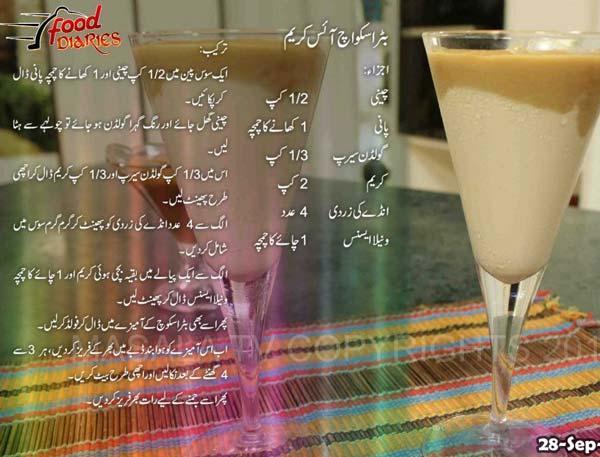 Butterscotch Ice Cream Recipe In Urdu By Zarnak Sidhwa