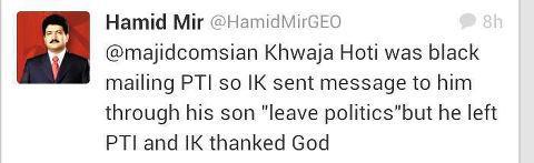 hamid mir Khawaja Hoti Blackmailing PTI: Hamid Mir