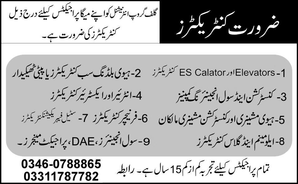 jobs in gulf group international Jobs in Gulf Group International