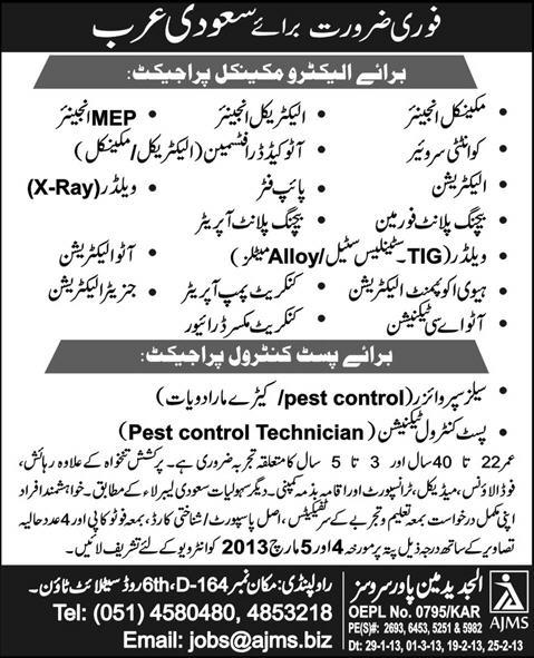 jobs in saudi arabia Electro Mechanical, Pest Control Jobs in Saudi Arabia