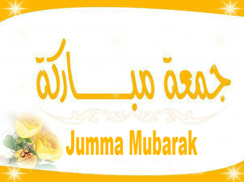 http://ladiespk.files.wordpress.com/2013/03/jumma-mubarak.jpg