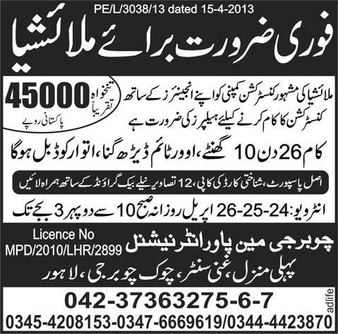 Jobs in Maysia