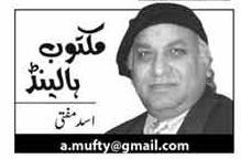 Asad Mufti