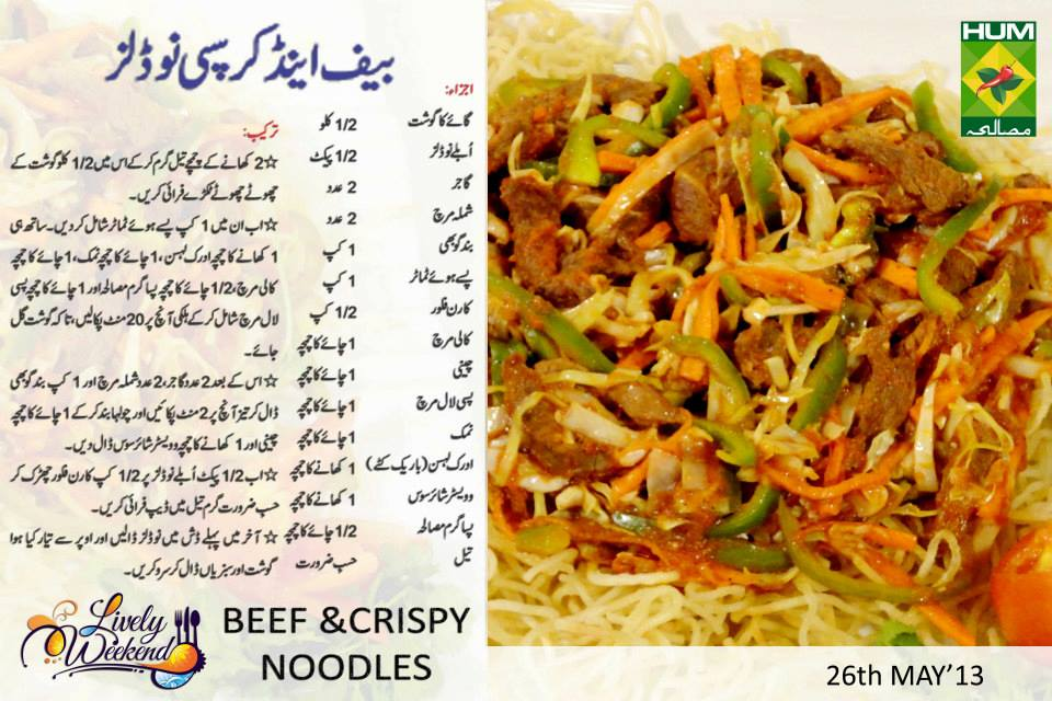 Beef & Crispy Noodles Recipe