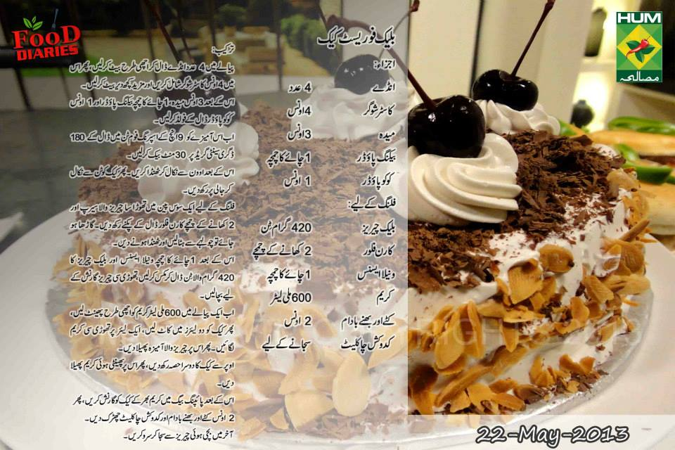 black forest cake Black Forest Cake Recipe by Zarnak Sidhwa