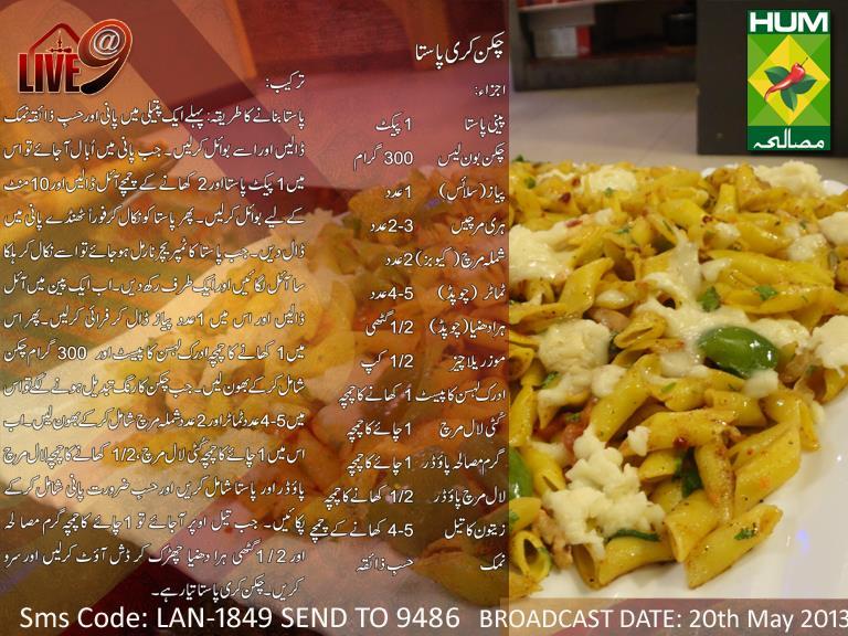 chicken curry pasta recipe