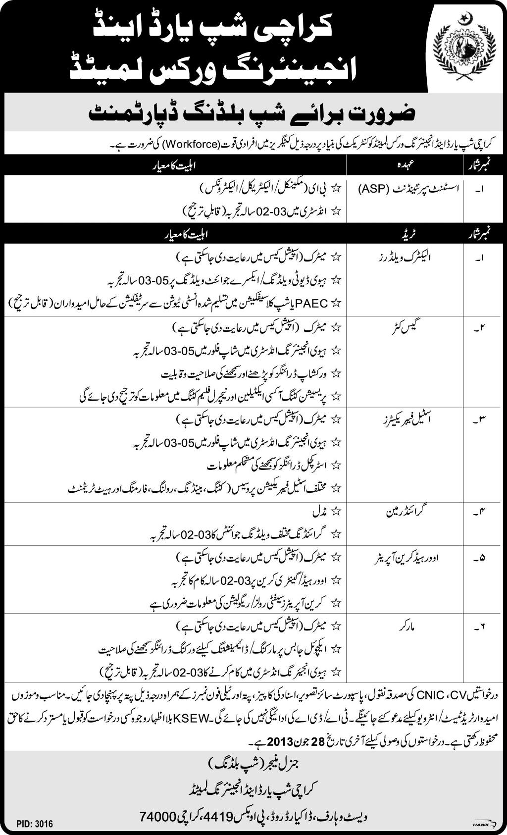 jobs in shipyard karachi Jobs in Karachi Shipyard & Engineering Works Karachi