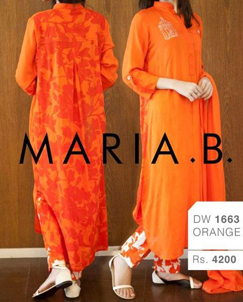 MARIA.B-Summer cotton-collection 2013 For Women Price