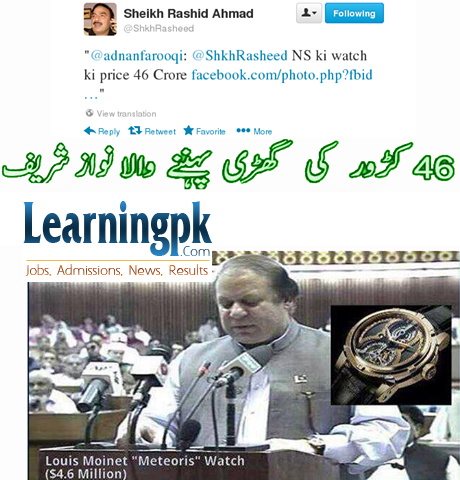 nawaz sharif watch1 Nawaz Sharifs Wrist Watch Worth Rs. 46 Crore
