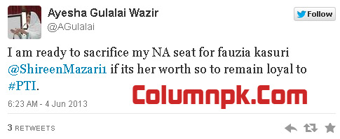 pti news2 PTI Ayesha Gulalai ready to sacrifice for Fauzia Kasuri