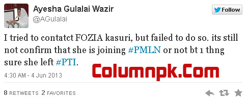 pti1 PTI Ayesha Gulalai ready to sacrifice for Fauzia Kasuri