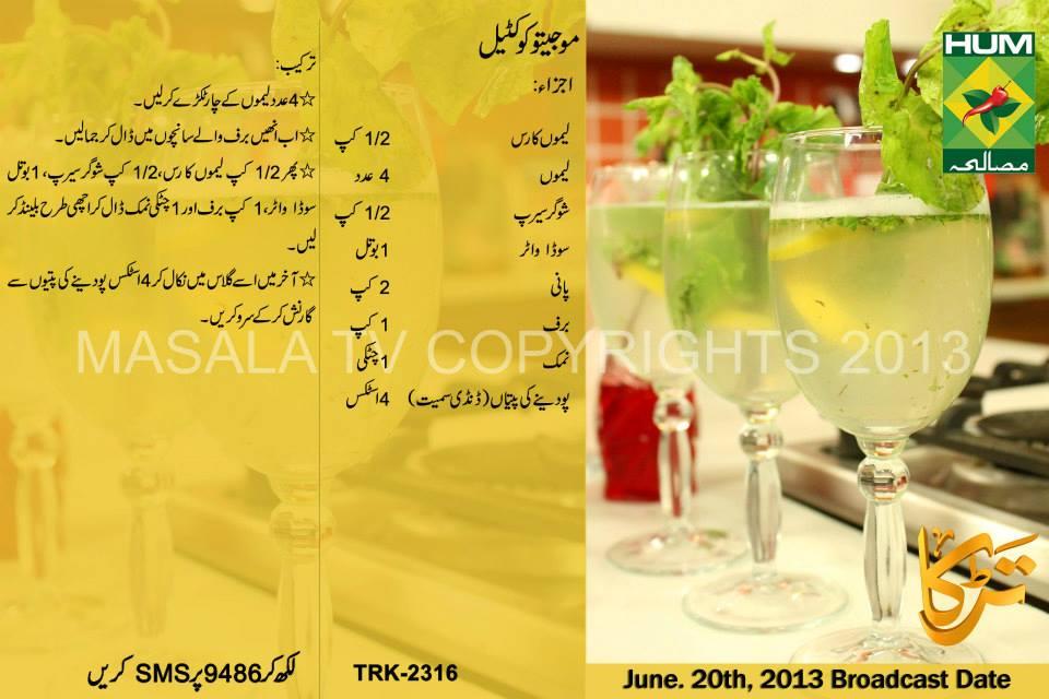 Ramadan 2013 Mojito Cocktail Recipe in Urdu by Tarka Rida Aftab Masala TV
