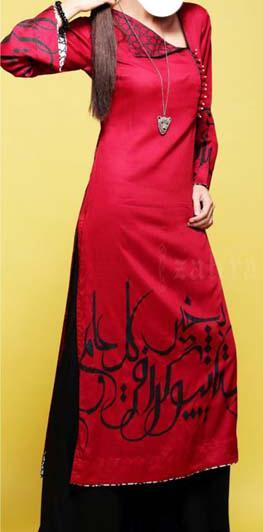 Red-and-Black-Zahra-Ahmad-Summer-Collection-2013-for-ladies-Collared-straight-shirt